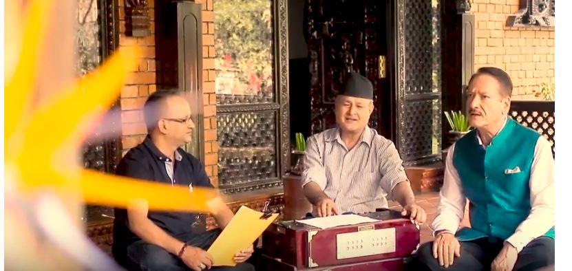 दीपक खरेलको 'मेरो देश नेपाल...' बजारमा (भिडियोसहित)