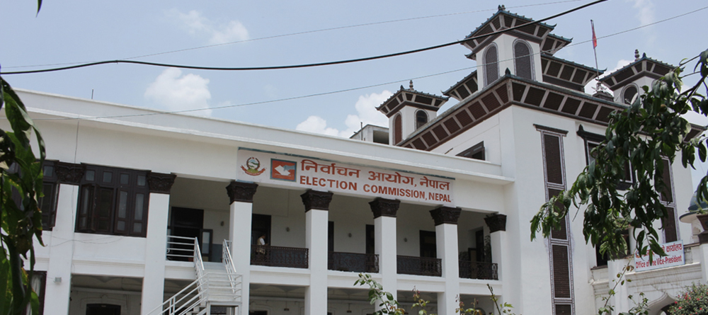 प्रदेश प्रमुखको नियुक्ति छिटो गरिदिन निर्वाचन आयोगको सरकारसँग आग्रह