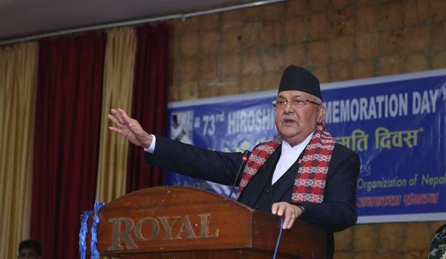 दुई वर्षभित्रमा स्वच्छ सास फेर्न विश्वका मान्छे काठमाडौं आउँछन् : प्रधानमन्त्री ओली