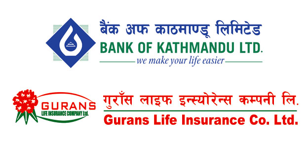 बैंक अफ काठमाण्डू र गुराँस लाइफ इन्स्योरेन्सबीच बैंकासुरेन्स सम्झौता