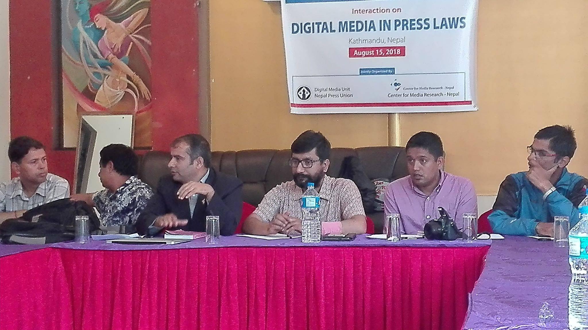 'मुलुकी ऐनले प्रेस तथा अभिव्यक्ति स्वतन्त्रता खोसियो'