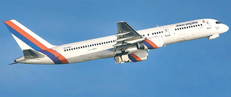 एनआरएन अध्यक्ष भट्टले किने निगमको विमान, नामसारी गर्न बाँकी