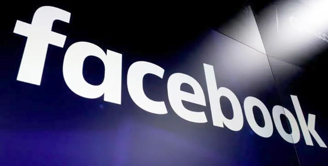घरमै अफिस सेटअप गर्न फेसबुकले आफ्ना कर्मचारीलाई एक हजार डलर बोनस बाँड्दै