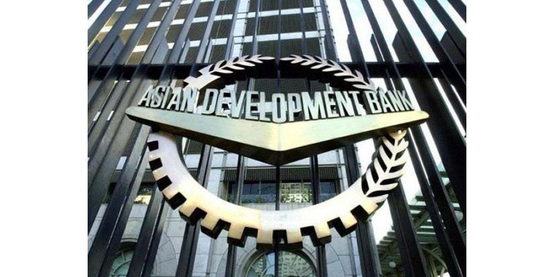 एसियाली विकास बैंकले नेपाललाई २४ अर्ब रुपैयाँ ऋण दिने