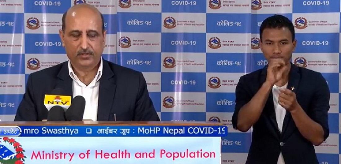 भिडभाड नगर्नू, आफ्नै लागि घातक हुनसक्छ : स्वास्थ्य मन्त्रालय