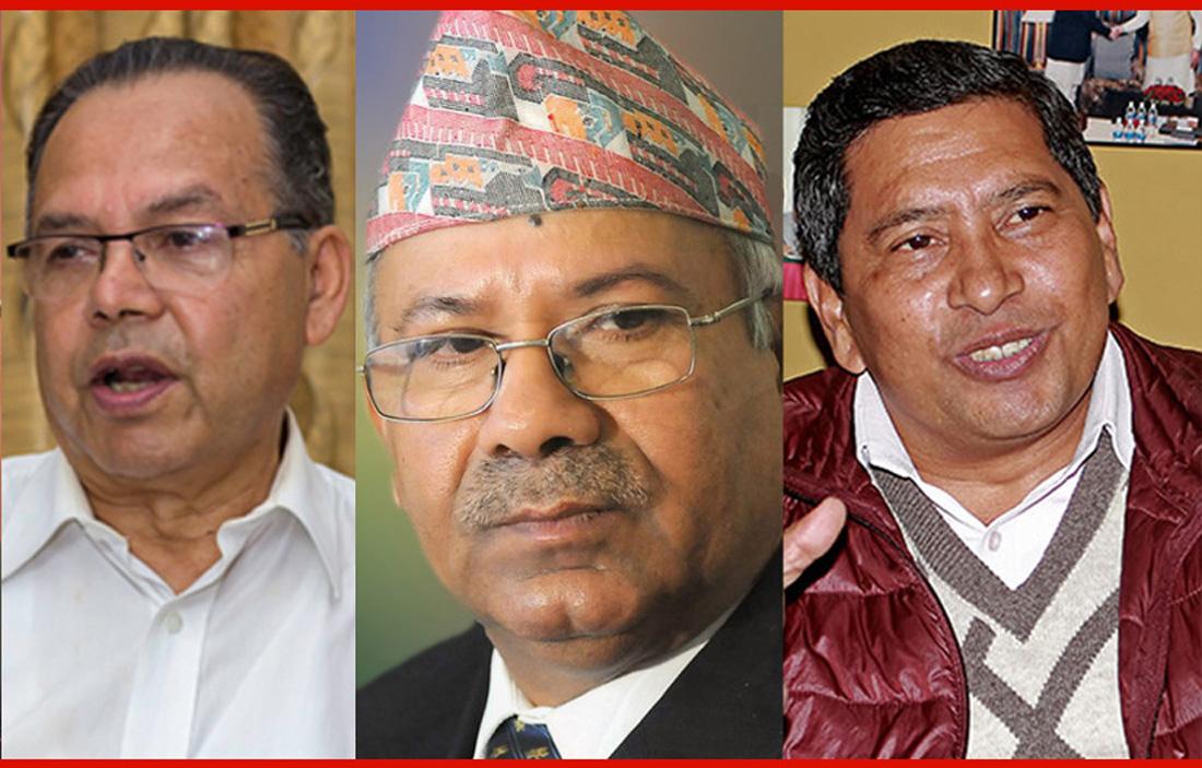 सचिवालय बैठक बोलाउन खनाल, नेपाल र श्रेष्ठको माग
