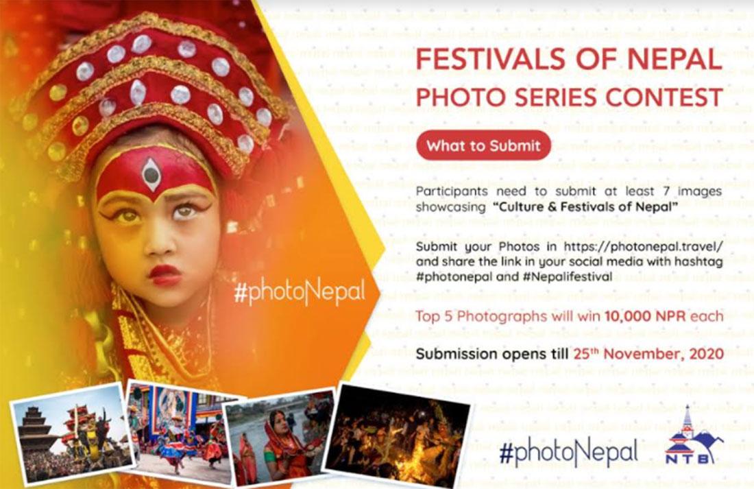 चाडपर्वका उत्कृष्ट फोटा भए पुरस्कारमा १० हजार रुपैयाँ जित्न सकिने
