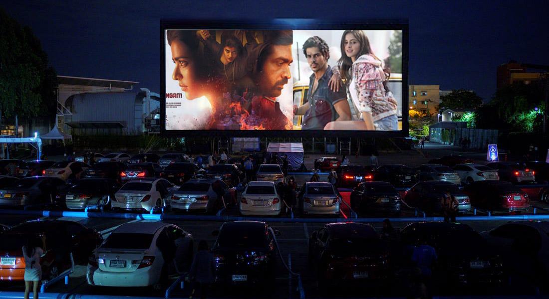 चलचित्र 'खाली पिली' र 'का पे रानसिंगम' ड्राइभ-इन-थिएटरमा रिलिज हुँदै