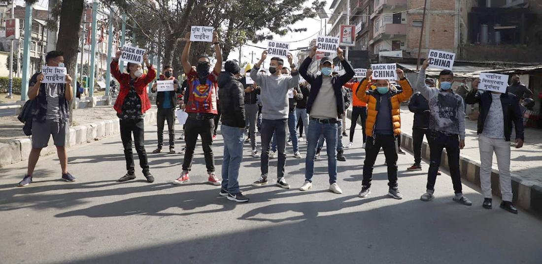 हुम्लामा भूमि मिचेको भन्दै चिनियाँ राजदूतावासअगाडि प्रदर्शन