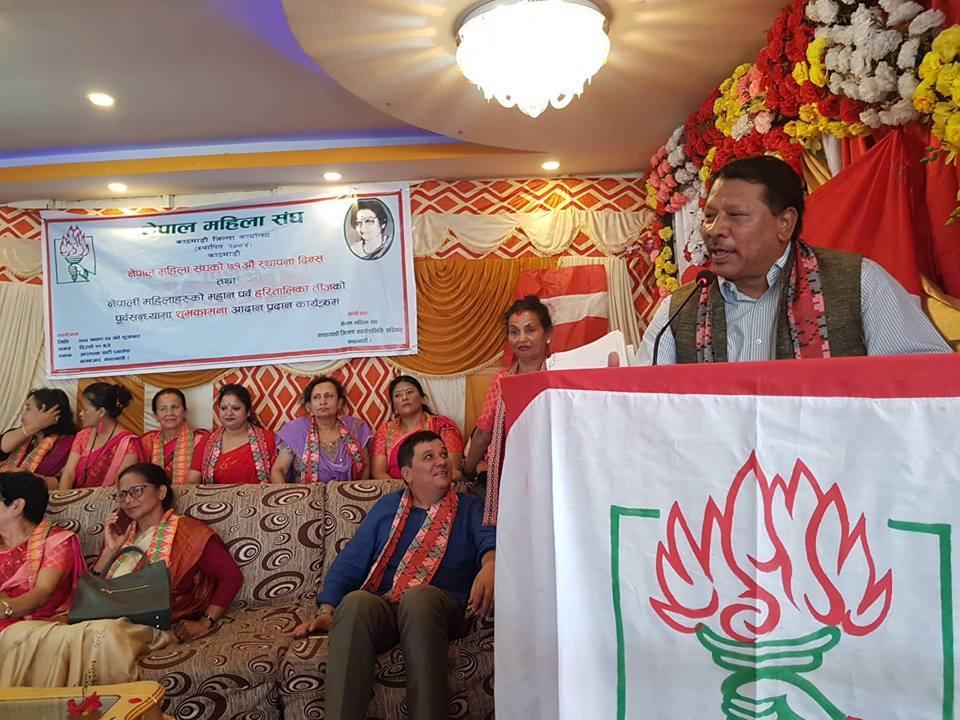 राजनीतिक परिवर्तनमा महिला संघको भूमिका महत्वपूर्ण : प्रकाशमान सिंह
