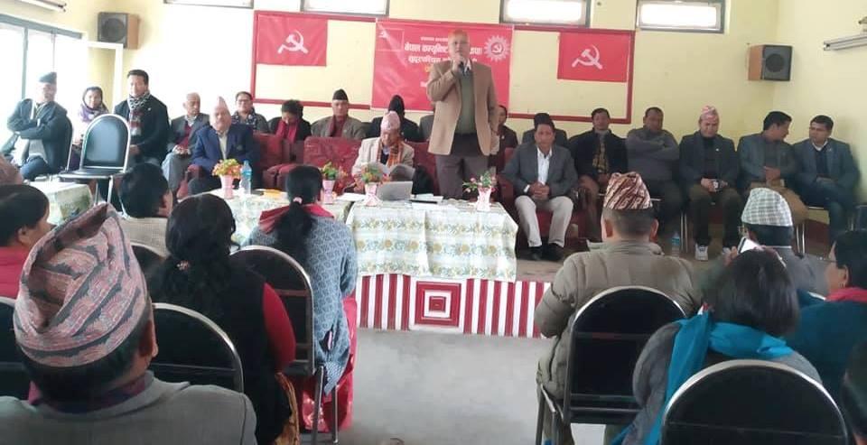 नेकपा सुदूरपश्चिम प्रदेशको बैठक शुरू