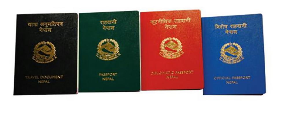 विश्वका शक्तिशाली पासपोर्टको सूचीमा नेपाल १०१ औं स्थानमा, जापानी पासपोर्ट सबैभन्दा शक्तिशाली