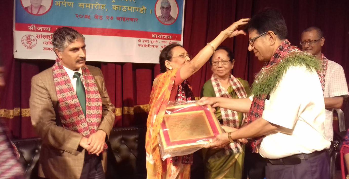 डम्बर कुमारी गणेश कोइराला आख्यान पुरस्कार रोदनलाई