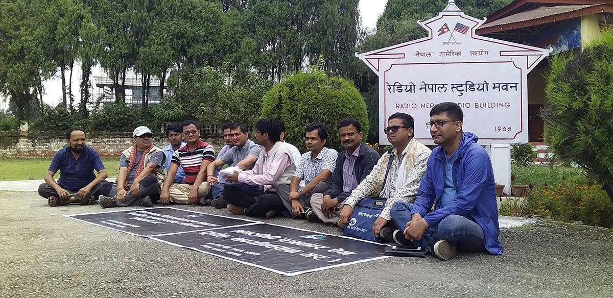 सिंहदरबारभित्र पत्रकारको धर्ना, रेडियो नेपालबाट निष्कासित पत्रकारको पुनर्बहाली गर्न माग