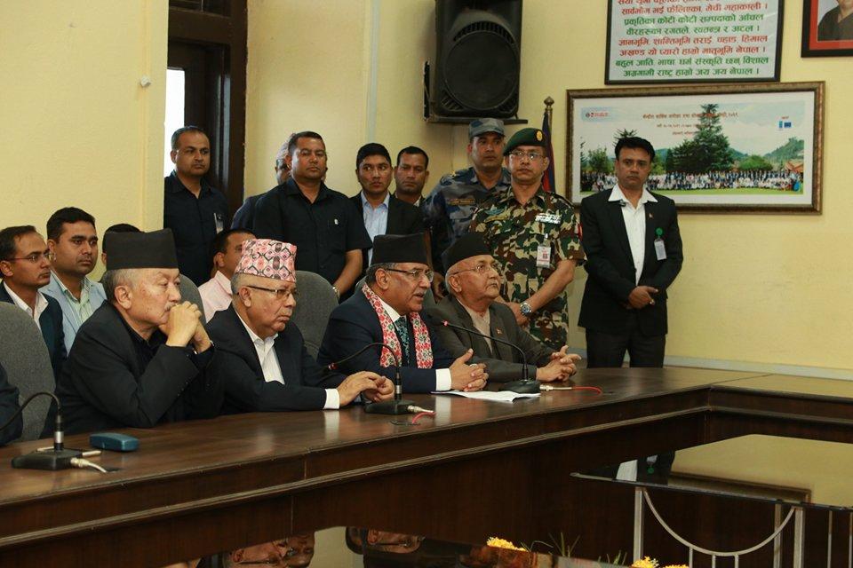 नेपाल कम्युनिष्ट पार्टी दर्ताका लागि निवेदन, पार्टीको नाममा अन्डरलाइन