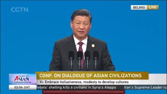 चीनका राष्ट्रपतिले भने–आफ्नो सभ्यता मात्रै उचो भन्नु मूर्खता