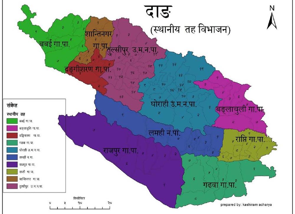 दाङमा उपनिर्वाचनः राजधानीकै मुद्दा फेरि चर्चामा
