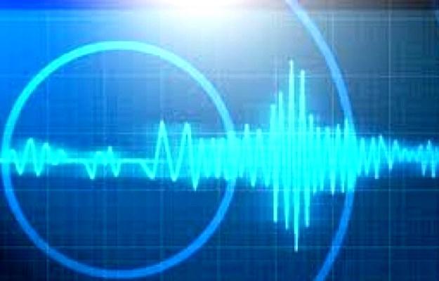 बाजुरामा भूकम्पको धक्का महसुस