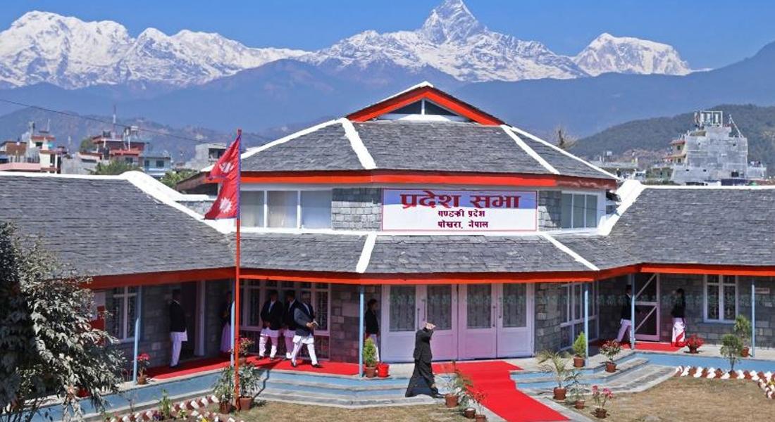 गण्डकी प्रदेश सचिवालयसहित दुई मन्त्रालयको  बेरुजु ५ लाख ४० हजार