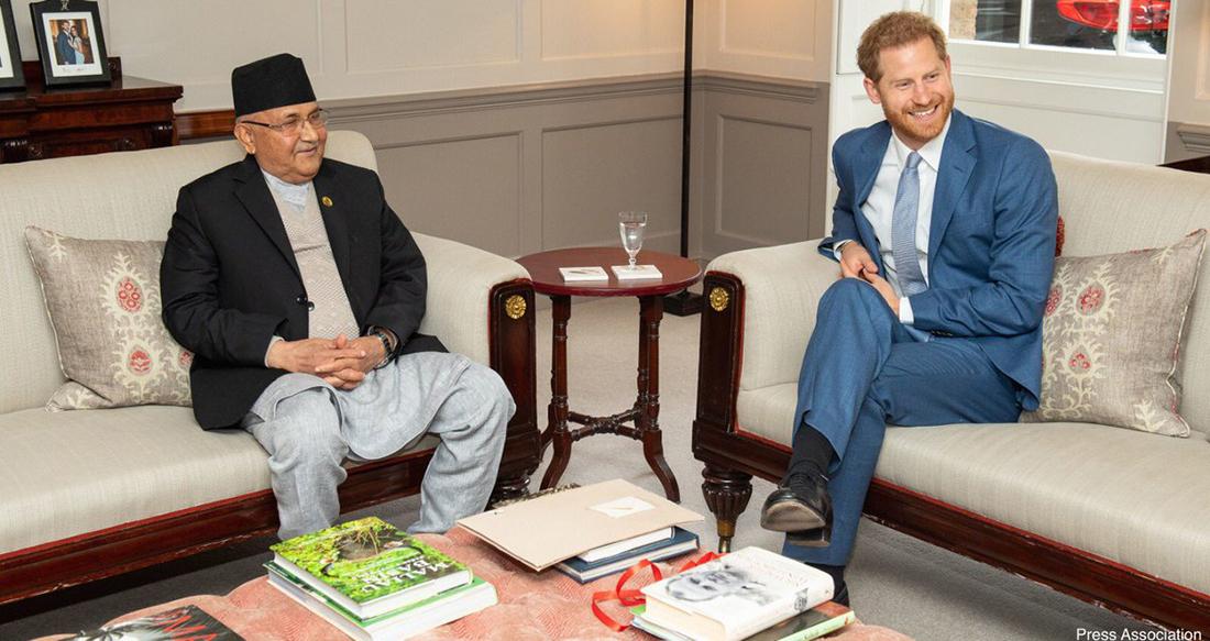 'केपी'मा प्रधानमन्त्री केपी र राजकुमार ह्यारी भेटघाटको अन्तर्राष्ट्रिय चर्चा, बेलायती दरबारले सम्झियो नेपाल सम्बन्ध