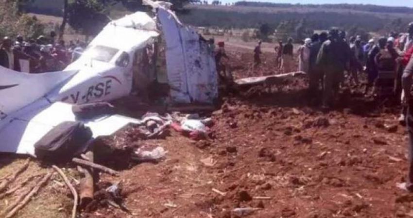 केन्यामा हेलिकप्टर दुर्घटना, चार पर्यटकसहित पाँच जनाको मृत्यु