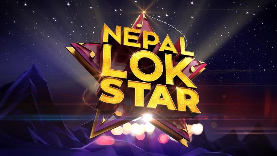 'नेपाल लोक स्टार' एपीवान बाट मात्रै प्रशारण हुने