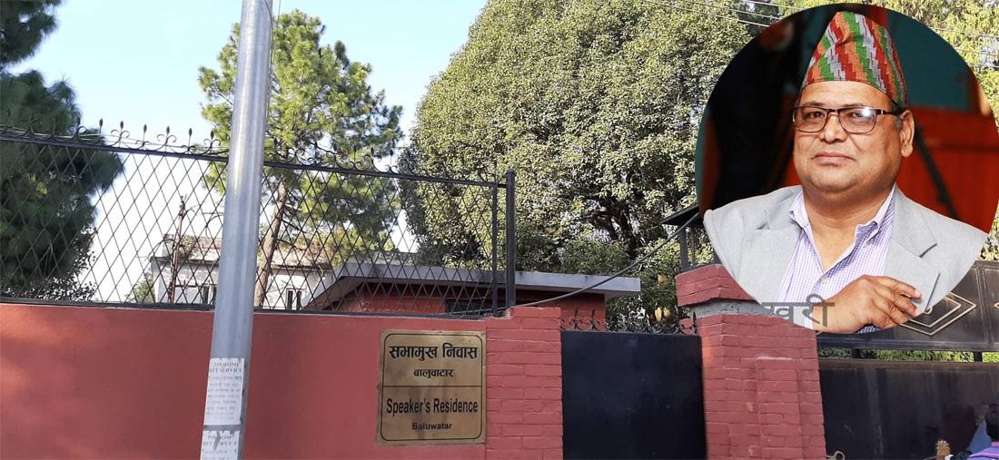 कृष्णबहादुर महरालाई हिरासतमै अक्सिजन
