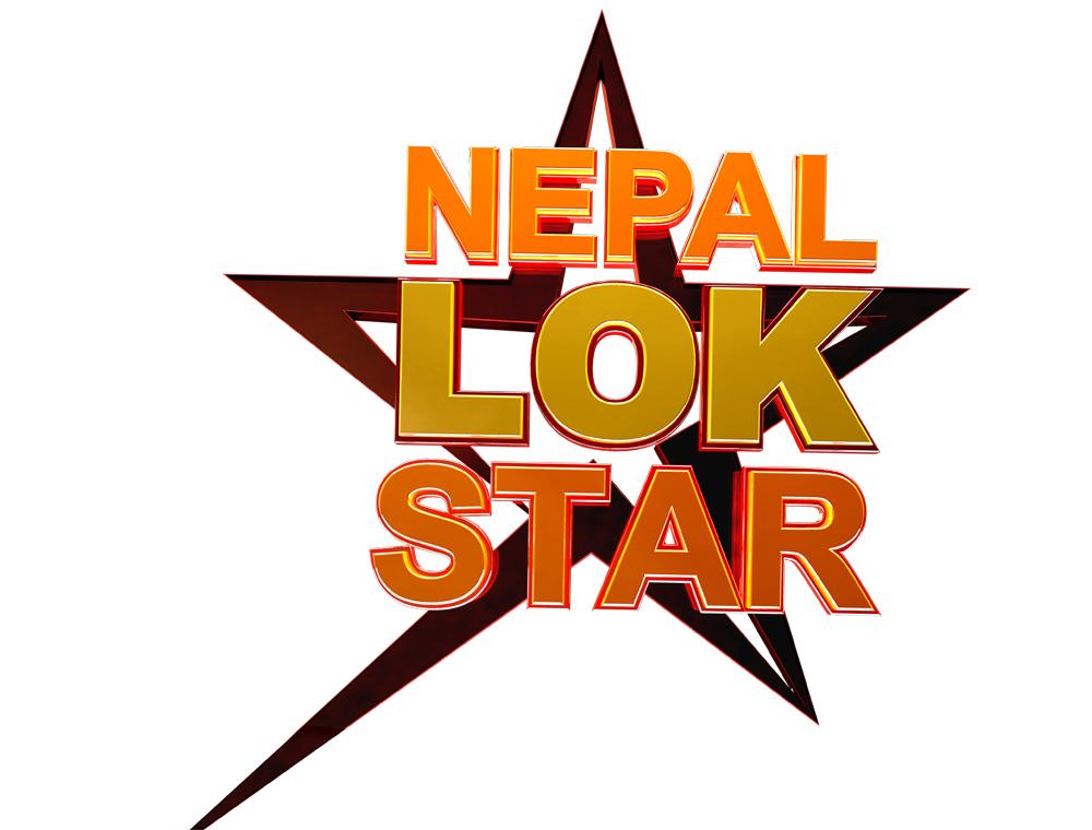 'नेपाल लोक स्टार'को अडिसन आज वुटवलमा