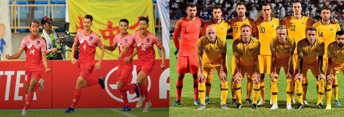 विश्वकप छनोटमा नेपाल र अस्ट्रेलियाको खेल बिहीबार, पुग्ला त बहादुरीले ?