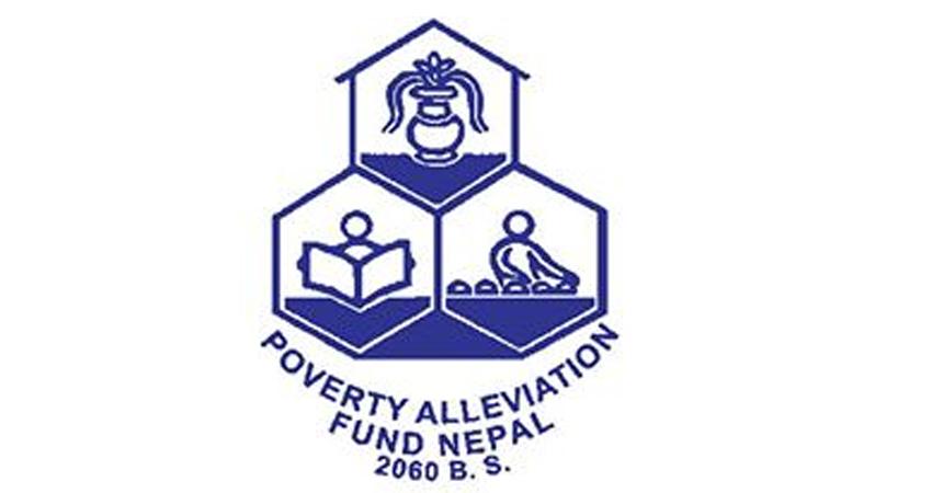 गरिबी निवारणमा एकद्वार प्रणाली संगठनको अभाव