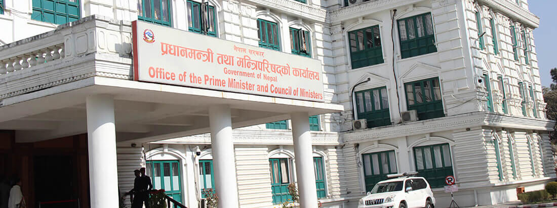 मन्त्रिपरिषद् हेरफेर हुँदैनः प्रधानमन्त्रीको सचिवालय
