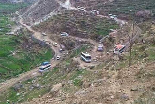 साँफे-मार्तडी राजमार्ग अवरुद्ध
