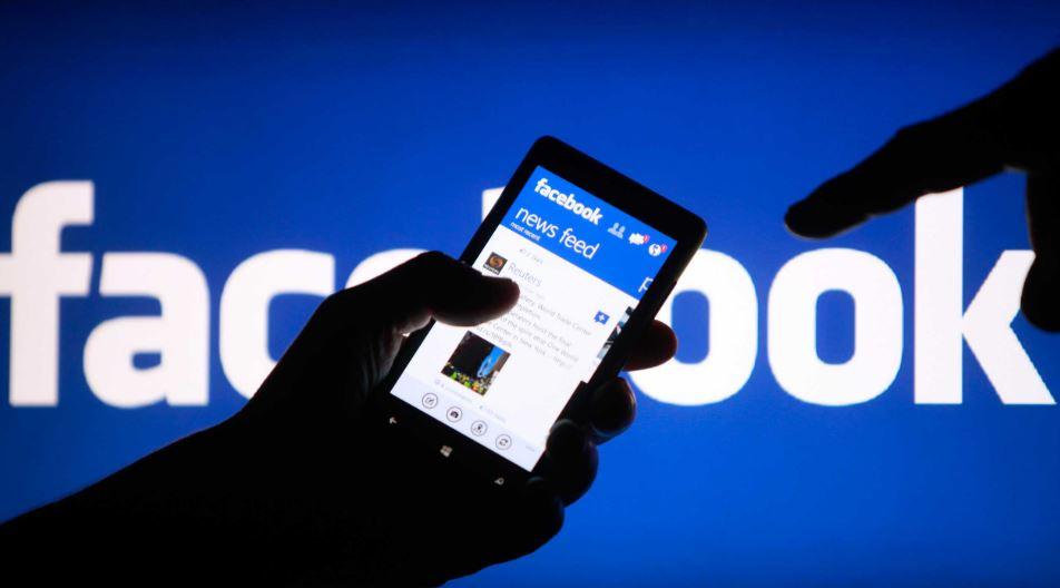 फेसबुक नचलाए खुसी हुन्छ मानिस !