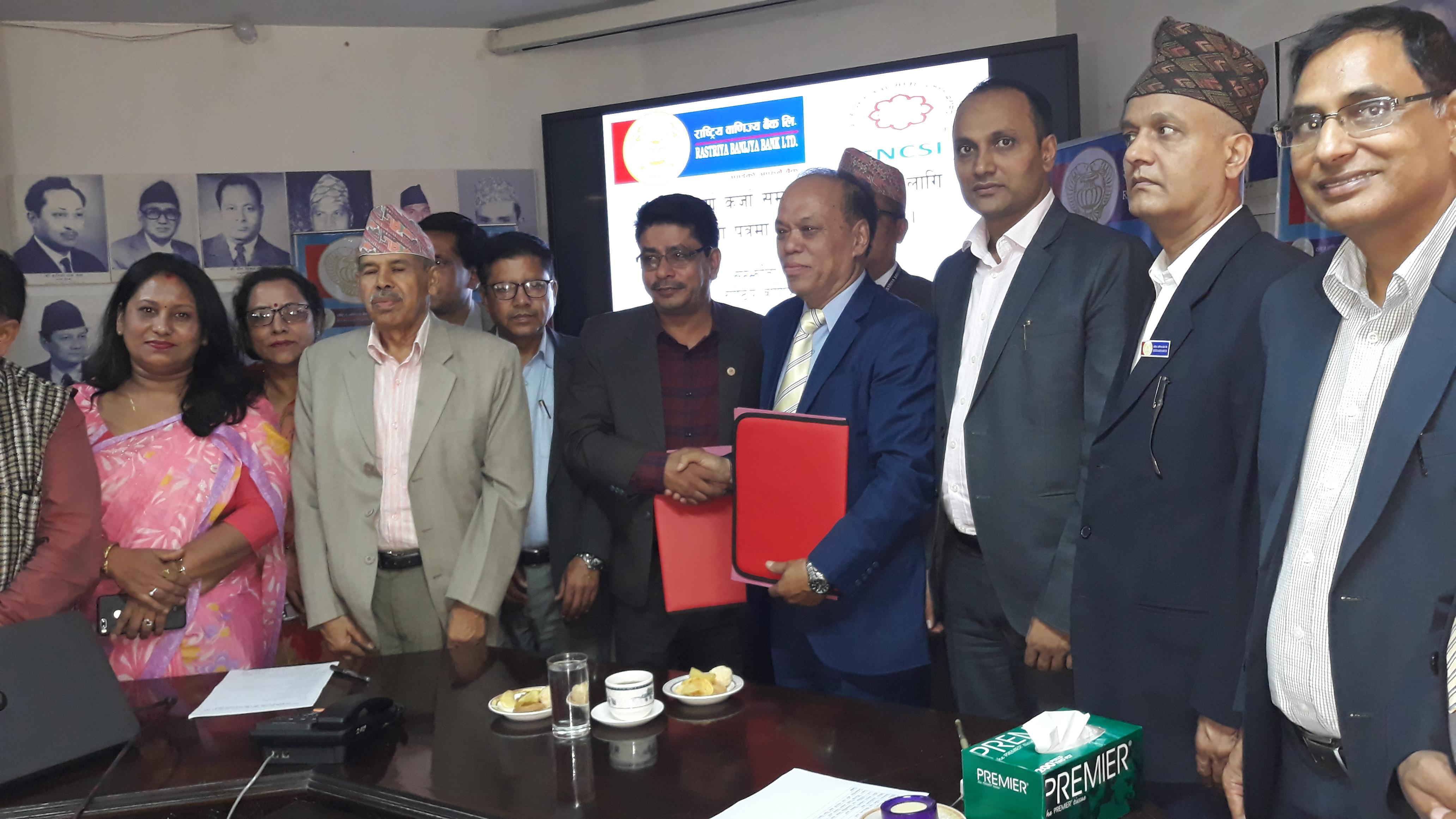 वाणिज्य बैंकको कर्जामा नेपाल घरेलु तथा साना उद्योग महासंघले उद्यमीलाई सहजीकरण गर्ने