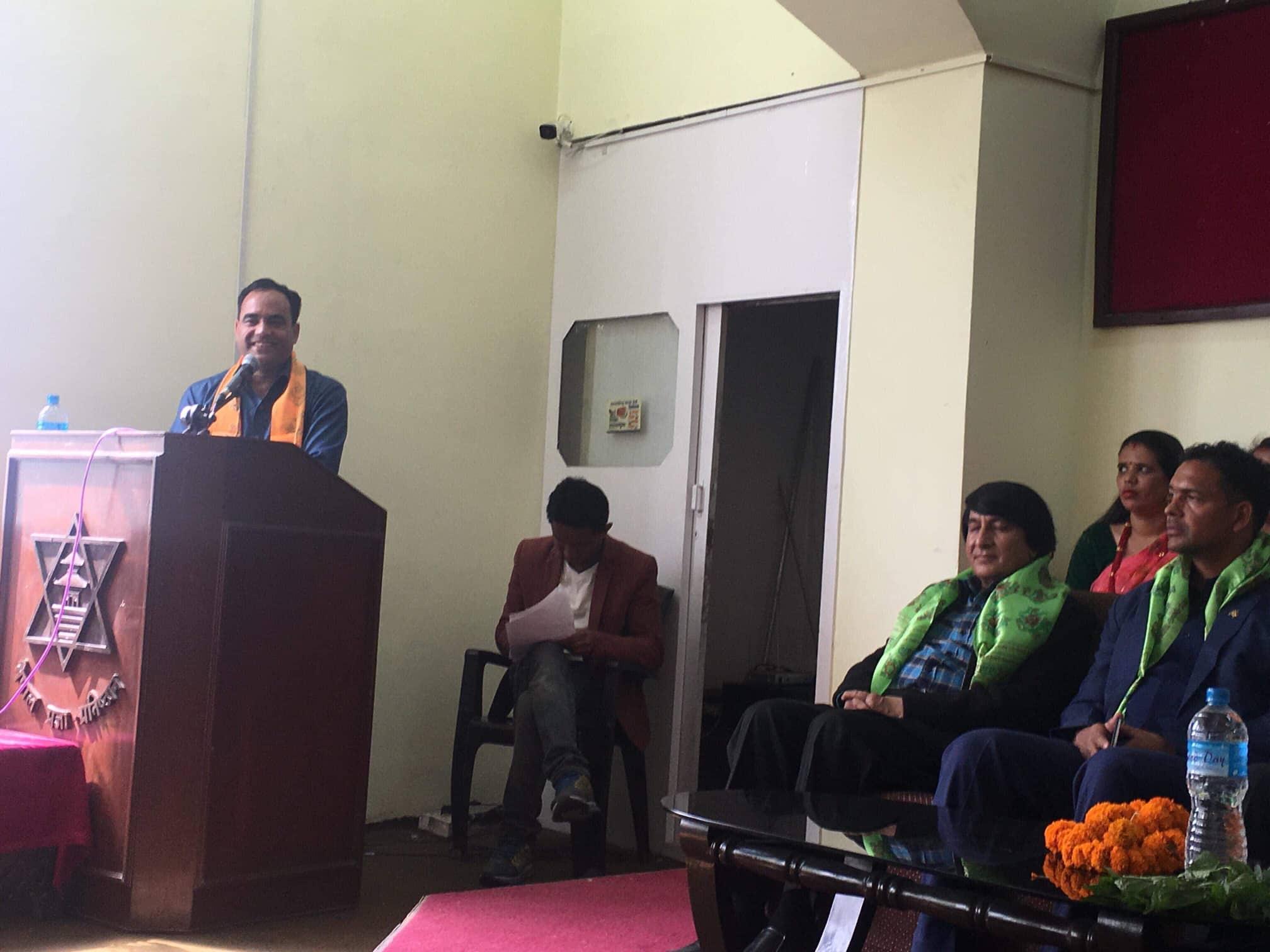 सरकार शैक्षिक माफियाको नियन्त्रणमा : महर