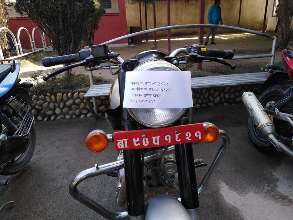 मोटरसाइकल चोरी अभियोगमा ४८ जना समातिए