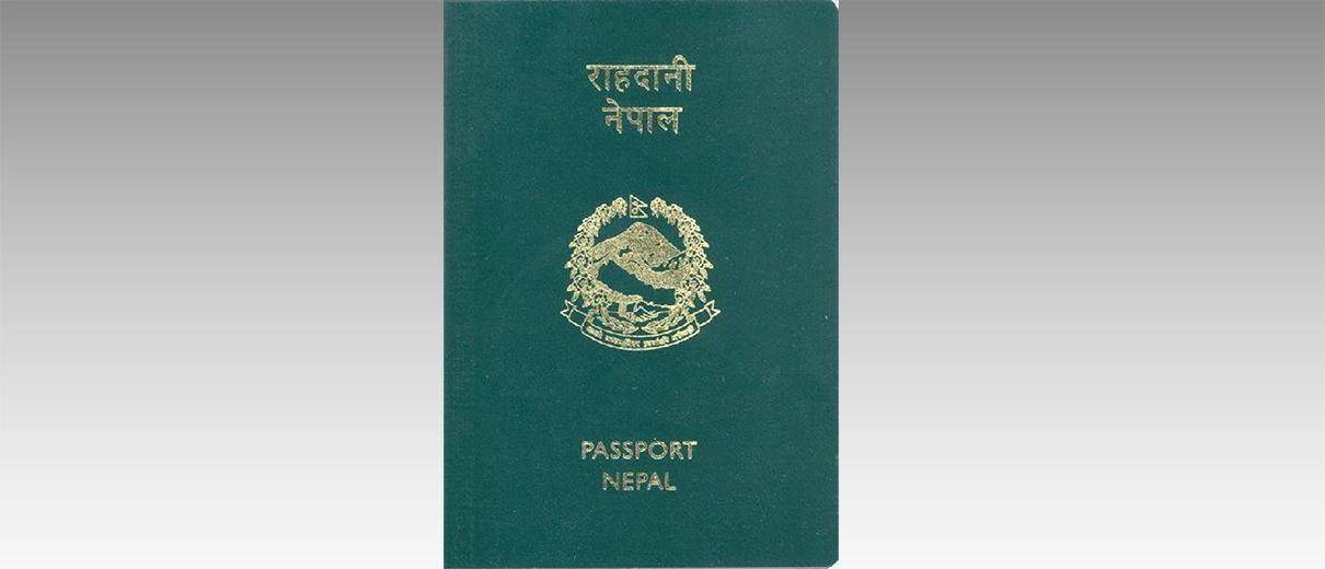 नेपाली पासपोर्ट सबैभन्दा खराब सूचीमा !