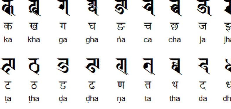 टोलटोलमा रञ्जना लिपि प्रशिक्षण