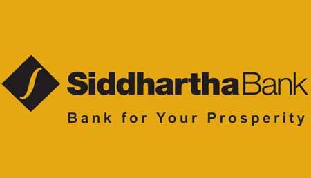 सिद्धार्थ बैंक र काठमाडौं क्यान्सर सेन्टरबीच सम्झौता